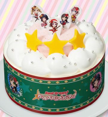 バンドリ!ガールズバンドパーティー!クリスマスケーキ