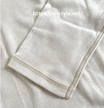 綿100%『ホットコット』新商品