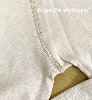 縫い目外側ホットコット