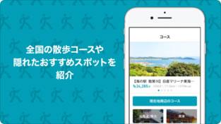 リンククロス アルク-普段のお散歩・ウォーキングアプリ